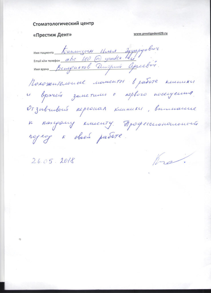 Кислицин